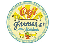 Otji Farmers Market (every first Friday of the month)